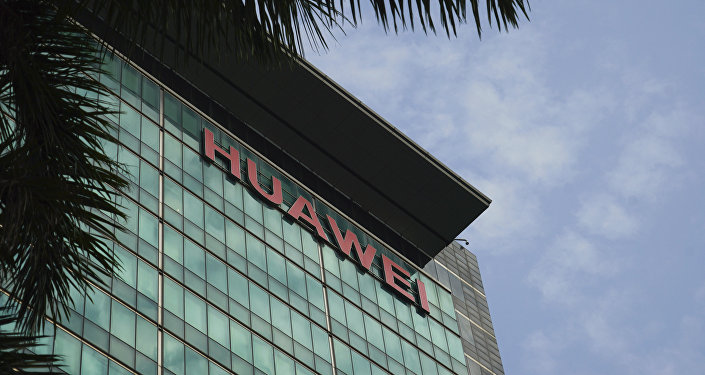 In this March 13, 2018, photo, the logo of Huawei is displayed at its headquarters in Shenzhen in southern China's Guangdong Province.